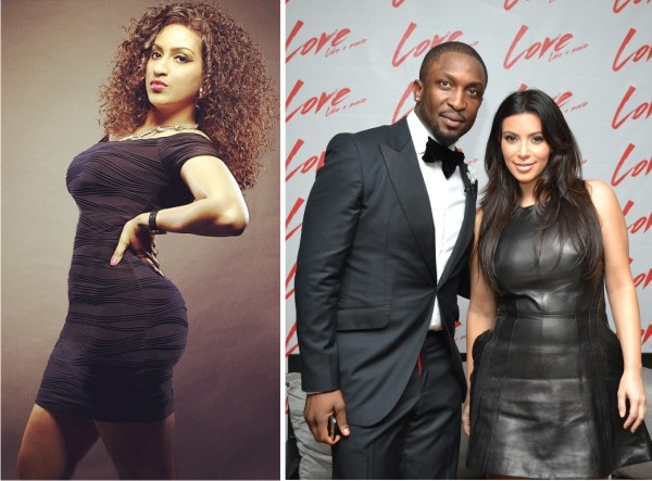 Juliet Ibrahim Darey and Kim Kardashian