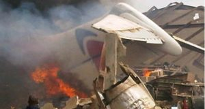 Dana Air crash