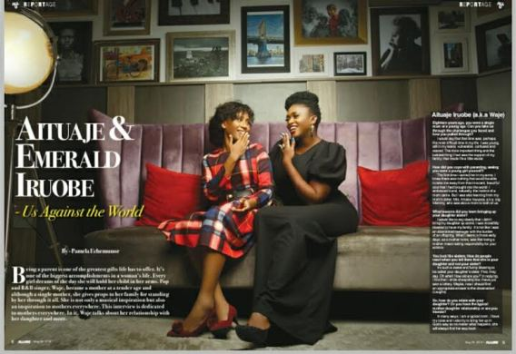 Waje & Emerald cover Vanguard Allure 2016