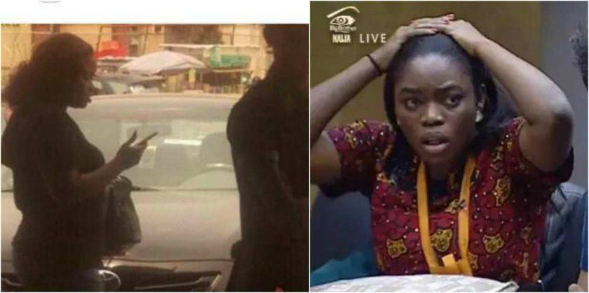 Bisola's sister storms Unilag