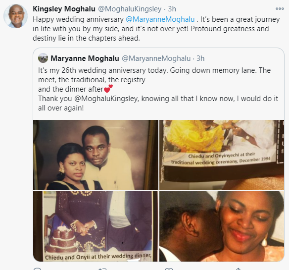 Kingsely Moghalu and his wife