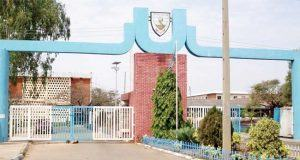 The University of Jos, UNIJOS